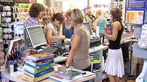 GRAD IZDVOJIO MILIJUN KUNA Od danas predaja zahtjeva za sufinanciranje udžbenika