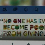 POKLANJAM, ZADAR Sve popularnija grupa na Facebooku u kojoj Zadrani poklanjaju svoje stvari
