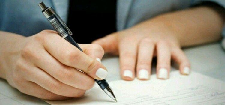 POTPISUJE SE PETICIJA PROTIV POVEĆANJA CIJENA DOPUNSKOG OSIGURANJA Potpišite i vi!