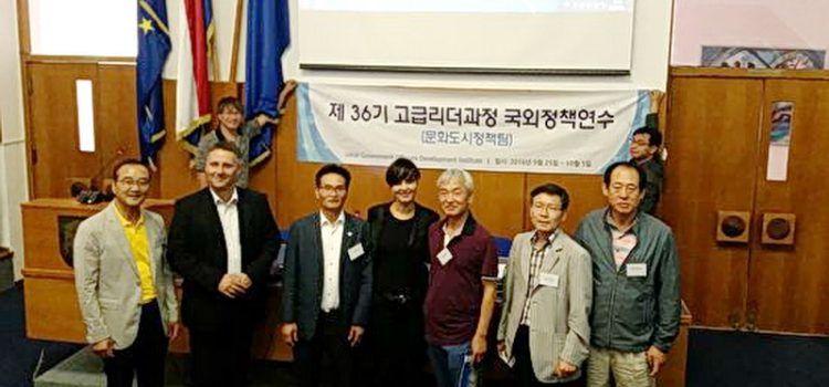 U GRADSKOJ UPRAVI Održan prijem za predstavnike lokalne vlasti Republike Koreje
