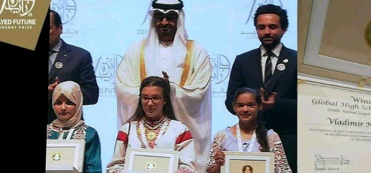 SJAJAN USPJEH Učenice iz Škabrnje u Abu Dhabiju osvojile 100.000 dolara!