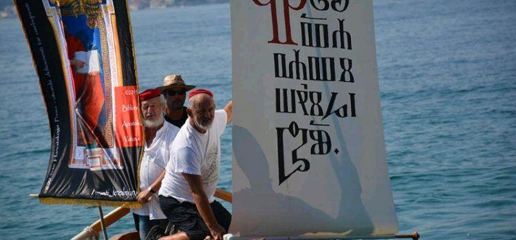 Bilosnić sudjelovao na izložbi u mađarskom gradu Koljnofu