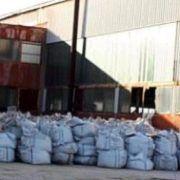 Peticija protiv pogona za recikliranje otpada iz brodogradilišta kod Obrovca